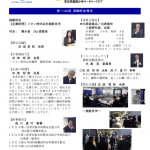2018,1,28 第1142 回例会週報(20190201作成) (自動保存済み)のサムネイル