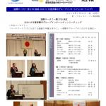 2019,5.16 多摩中グループIM週報(20195024作成)のサムネイル