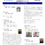 2021-22年第1217回週報7月12日(内藤入力)のサムネイル